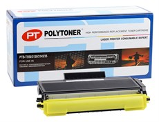 Brother TN-3145  (T550) muadil By Point toner 3130 HL5240-5250-5270-5280 MFC-8460-8860-8870